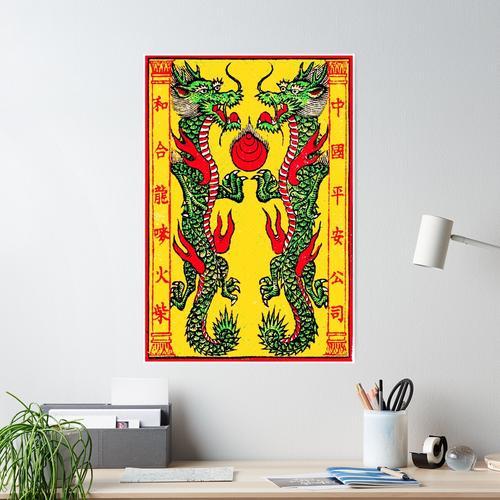 Matchbox-Drachen Poster