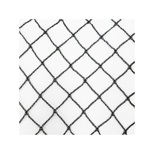 Aquagart - Teichnetz 30m x 10m schwarz Fischteichnetz Laubnetz Netz Vogelschutznetz robust