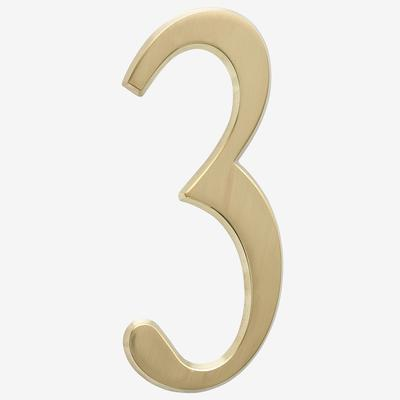 """4¾"""" Numbers by Whitehall Products in #3 Gold"""