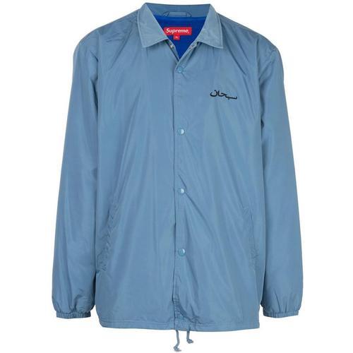 Supreme 'Coaches' Jacke mit arabischem Logo