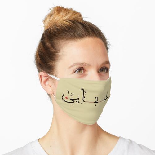 Qashqai | قشقاقشق Maske
