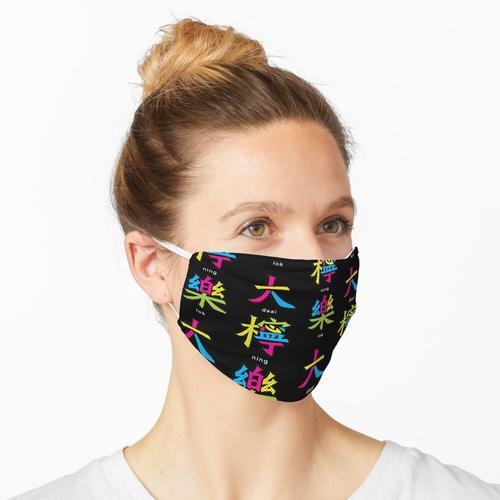 GROSSER ZITRONENKUCHEN Maske