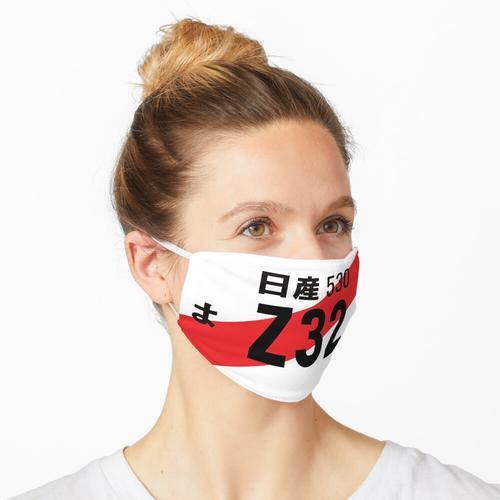 Z32 JDM-NUMMERPLATTE Maske