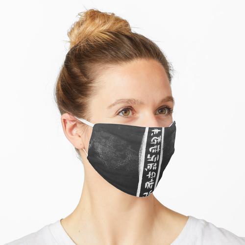 Replika J2 Maske
