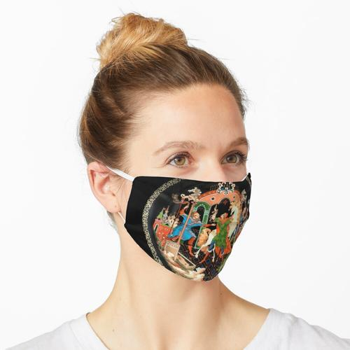 Der Klingelton Maske