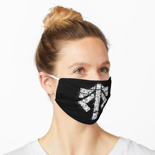 Xcom - Advent Maske