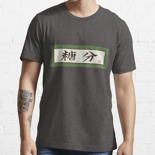 Gintama - Zuckergehalt Kalligraphie Essential T-Shirt