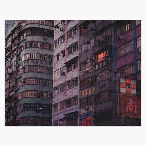 Hong Kong Street Anzeigen Puzzle