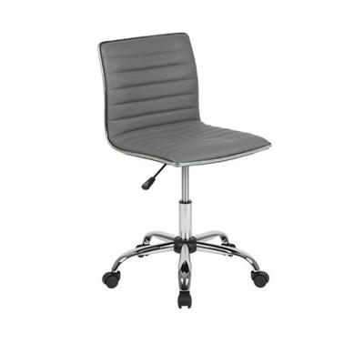 Flash Furniture Gray Low Back Designer Armless Ribbed Swivel Task Office Chair