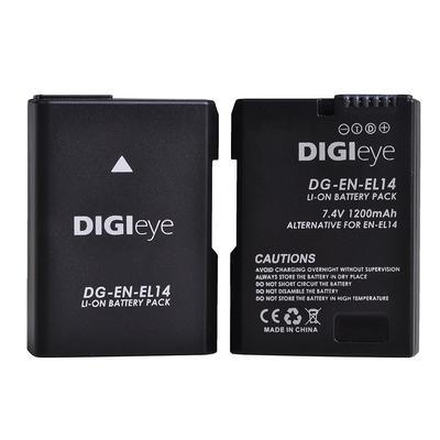Batterie 7.4V...