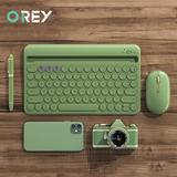 Ensemble Mini-clavier et souris ...