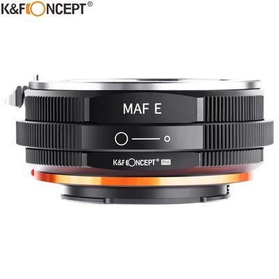 K & F CONCEPT MAF-E – monture So...