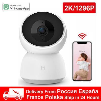 Xiaomi – caméra...