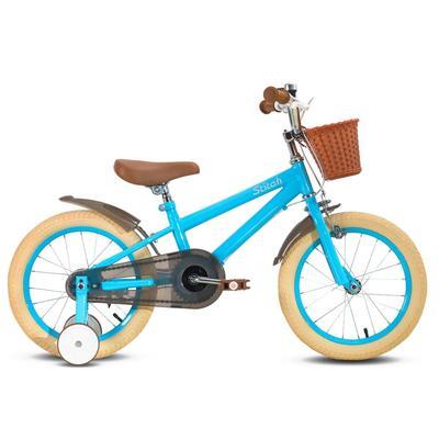 Vélo pour enfants de 14 et 16 po...