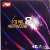 DHS Hurricane 8 caoutchouc de Te...