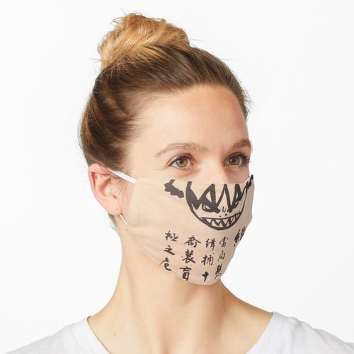 Toph Steckbrief Maske