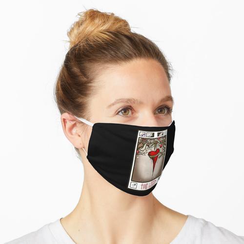 das gebrauchte telu siji Maske