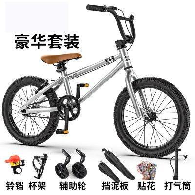 Vélo pour enfants de 4 à 12 ans,...