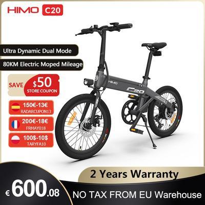 (€200-€18 code : FRMAY018 ) Himo...