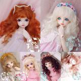 Perruque de poupée multicolore B...