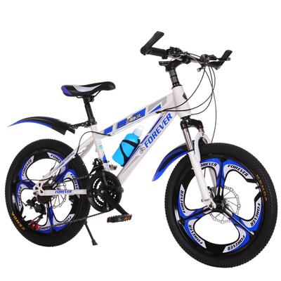 20 pouces VTT Jeunes Vélo 7-12 A...
