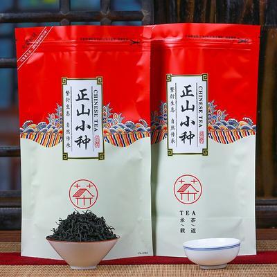 Lapsang Souchong – thé chinois n...