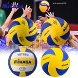 Mikasa – ballon de volley-Ball i...