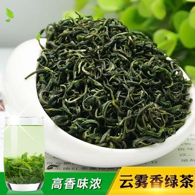 Thé vert chinois Bi Luo Chun, th...