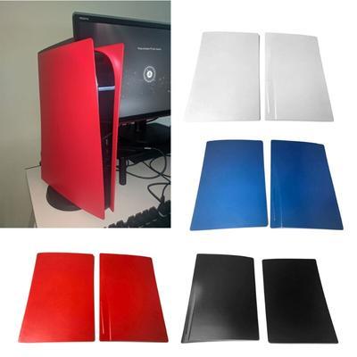 Plaque de remplacement pour Console de jeu PS5 édition numérique, coque de protection anti-rayures