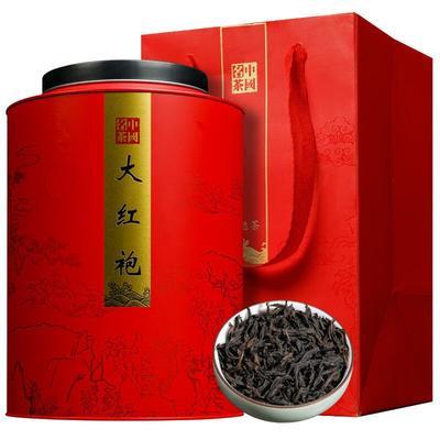 SZ-0183 thé Chinois nouveau thé ...