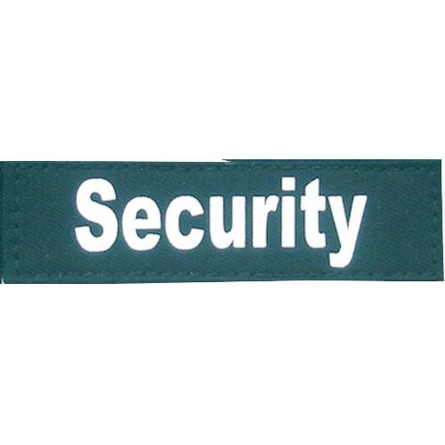 HEIM Klettlogo Security, für Hunde-Profigeschirr schwarz Hundegeschirr Hund Tierbedarf