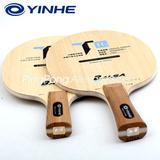 YINHE – lame de Tennis de Table ...