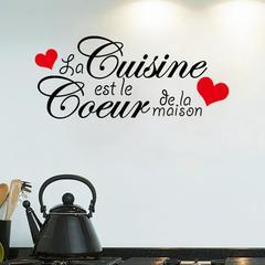 Autocollants muraux en vinyle, citation De Cuisine française, La Cuisine Est Le Cœur De La Maison,