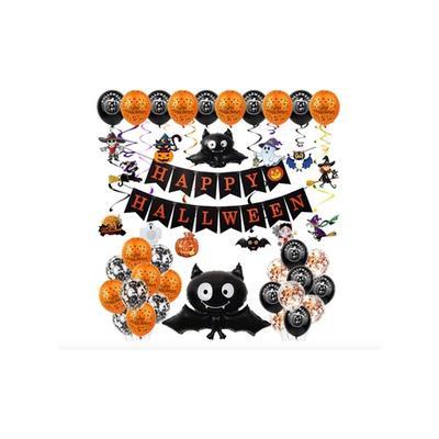 Halloween Decorations: Spider