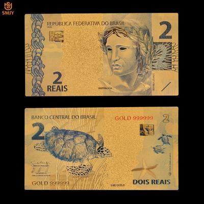 Billet de banque brésilien coule...