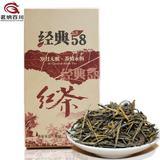 DianHong – thé chinois classique...