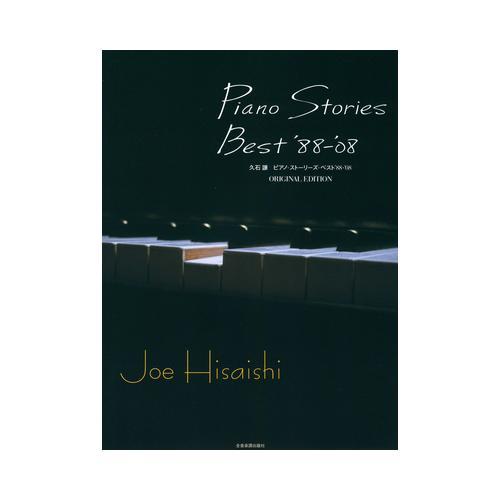 Zen-On Joe Hisaishi Best Of Piano
